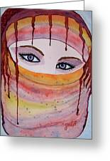 Beautiful Woman With Niqab Watercolor Painting Greeting Card