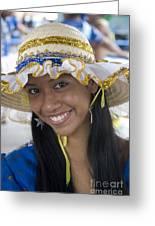 Beautiful Women Of Brazil 11 Greeting Card