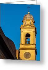 Beautiful Yellow Church Steeple Greeting Card