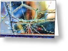 Beautifully Broken Framed Greeting Card