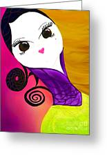 Beauty 1.0 Greeting Card