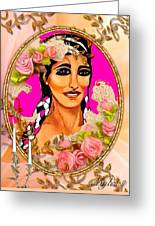 Beauty And Flowers 1 Greeting Card