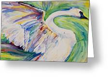 Beauty And Grace Swan Greeting Card