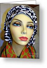 Beauty In Turban Greeting Card