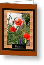 Beauty Inspiration Greeting Card