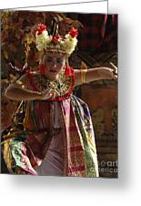 Beauty Of The Barong Dance 2 Greeting Card