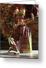 Beauty Of The Barong Dance 3 Greeting Card