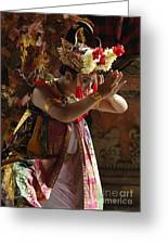 Beauty Of The Barong Dance 4 Greeting Card