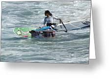 Beauty Of Windsurfing Maui 2 Greeting Card
