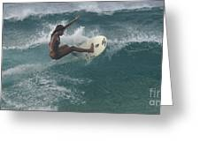 Beauty On A Surf Board Greeting Card