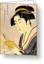 Beauty Reading 1780 Greeting Card