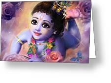 Baby Kaneya Greeting Card