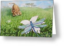 Beckoning The Little Predator To Come Closer Greeting Card