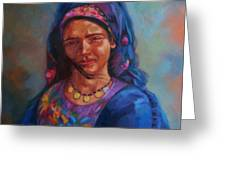 Bedouin Woman Greeting Card