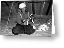 Bedouin Woman Greeting Card
