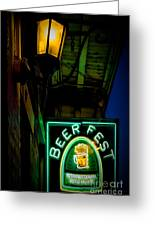 Beer Fest And Lamp Greeting Card