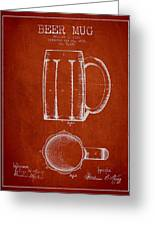 Beer Mug Patent From 1876 - Red Greeting Card by Aged Pixel