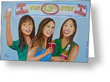 Beer Pong Champs Greeting Card