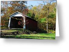 Beeson Covered Bridge 2 Greeting Card
