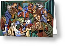 Before The Last Supper Greeting Card