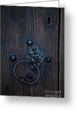 Behind Locked Doors Greeting Card
