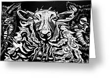 Behold I Send You Out As Sheep Among Wolves Greeting Card