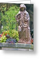 Beiger Mansion Statue Greeting Card