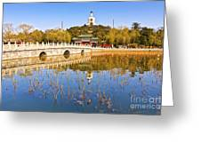 Beijing Beihai Park And The White Pagoda Greeting Card by Colin and Linda McKie