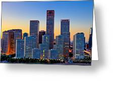 Beijing Central Business District Greeting Card