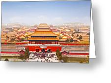 Beijing Forbidden City Skyline Greeting Card by Colin and Linda McKie