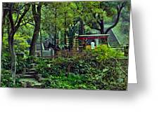Beijing Gardens Greeting Card