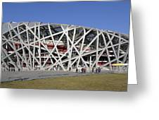 Beijing National Stadium - Site Of 2008 Olympic Games Greeting Card by Brendan Reals