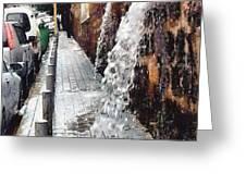Beirut Wall Greeting Card