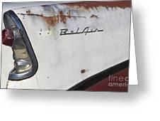 Bel Air Fin Greeting Card