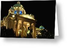Belgrade Parliament  Greeting Card