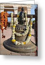 Bell At The Temple Of The 64 Yoginis - Jabalpur India Greeting Card