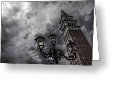 Bell Tower And Street Lamp Greeting Card