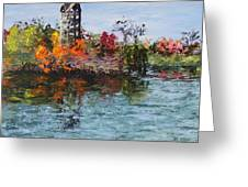 Bell Tower At The Botanic Gardens In Autumn Greeting Card