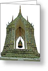 Bell Tower In Wat Po In Bangkok-thailand Greeting Card