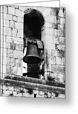 Bell Tower Valbonne Abbey Greeting Card