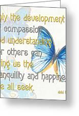 Bella Butterflies 1 Greeting Card