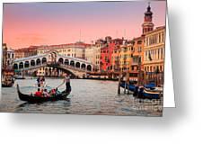 La Bella Canal Grande Greeting Card