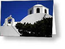 Bella Santorini Island Church Greece  Greeting Card