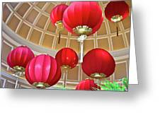 Bellagio Rotunda - Las Vegas Greeting Card