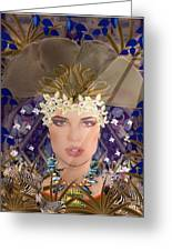 Belleza Terrosa  Greeting Card