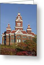 Bellingham Old City Hall Greeting Card