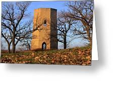Beloit Historic Water Tower Greeting Card