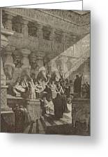 Belshazzar's Feast Greeting Card