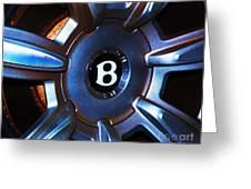 Bentley Hub Cap Greeting Card