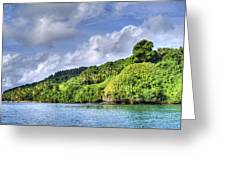 Beqa Island - Fiji Greeting Card